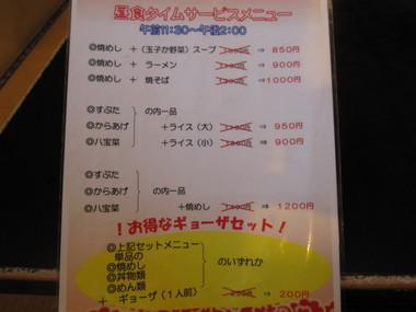 IMG_3581.JPG