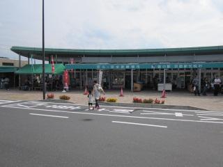 shinkouetumura.JPG